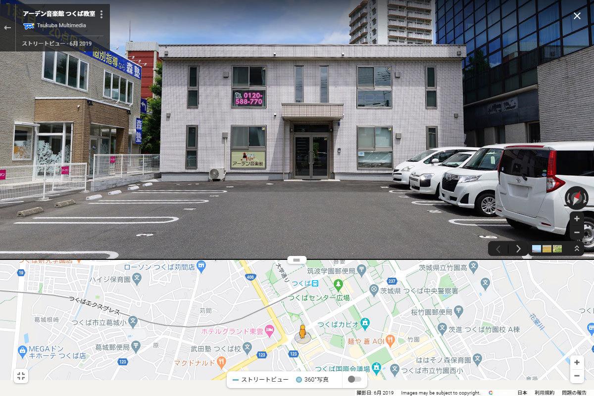 つくば市東新井のアーデン音楽館ピアノ教室のGoogleストリートビュー写真