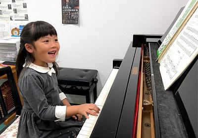 初めてのピアノ・ ピアノクラス